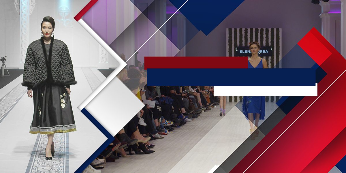 <i>Next Airtime: December 12, 2017 14:30</i><br><br>An episodic take on Ready-to-Wear, dissecting the apparent elements of ready-to-wear collections presented on the runway. From oversized bomber draped over a crop top, to a mix and match of layers for a perfectly put together outfit, learn the art of layering and the play of proportions essential to looking street-chic and put together as we take a look into this season's ready-to-wear fashion.